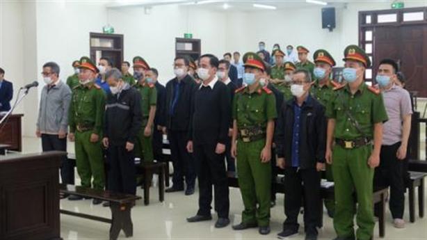 Xử đại án ở BIDV: Lời khai về ông Trần Bắc Hà
