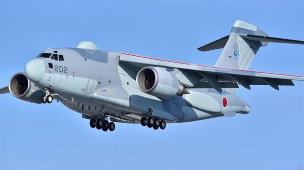 RC-2 Nhật nhìn thấu mục tiêu mặt đất