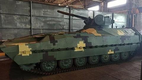 Xe chiến đấu bộ binh trên khung gầm Gvozdika của Ukraine