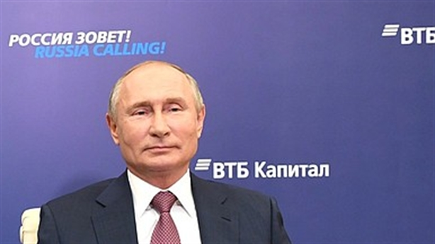 Ông Putin chỉ trích cạnh tranh kiểu Mỹ với Nord Stream-2