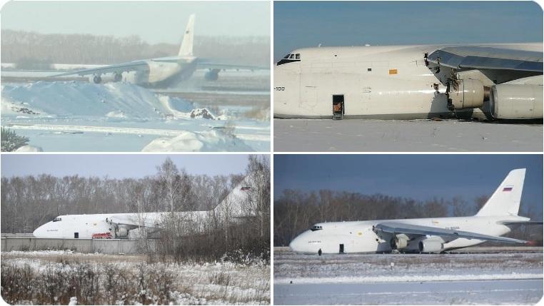 Chiếc máy bay gặp nạn mang số hiệu đăng ký RA-82042. Sau khi cất cánh chỉ 10 phút, một trong 4 động cơ của máy bay phát sinh lỗi và bốc cháy.