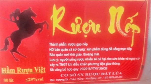Xác định rượu gây ngộ độc chết người ở Bắc Giang