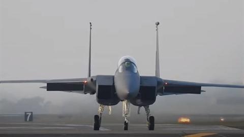 F-15C Mỹ rơi xuống Biển Bắc, không liên quan đến Nga...