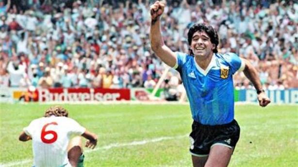 Đâu là nguyên nhân khiến Maradona qua đời?