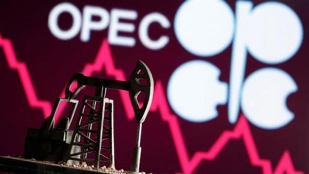 OPEC+ sẽ tiếp tục cắt giảm sản lượng dầu?