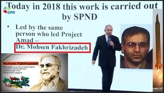 Mohsen Fakhrizadeh: Israel và 7 vụ ám sát trong bóng tối