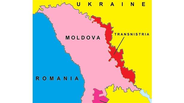Hiện tượng Moldova có nguy cơ cắt đứt Ukraine khỏi Biển Đen?