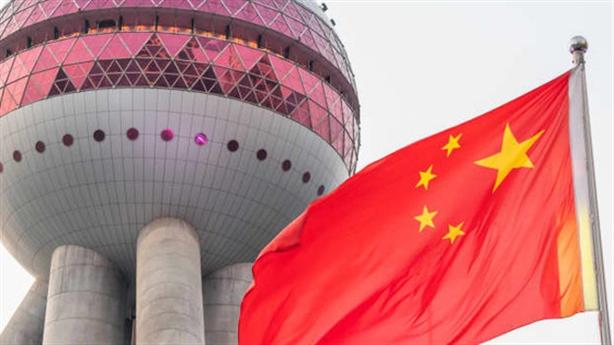 Tập đoàn Trung Quốc vỡ nợ, cảnh báo phá sản hàng loạt