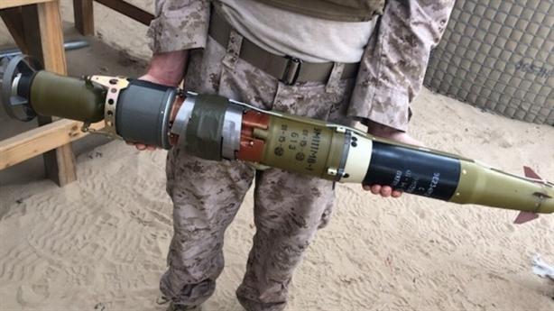 Mỹ công bố ảnh mổ tên lửa chống tăng Nga