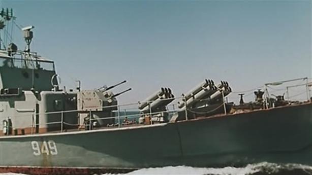 Việt Nam dùng rocket chống ngầm RBU-1200 để tấn công mặt đất
