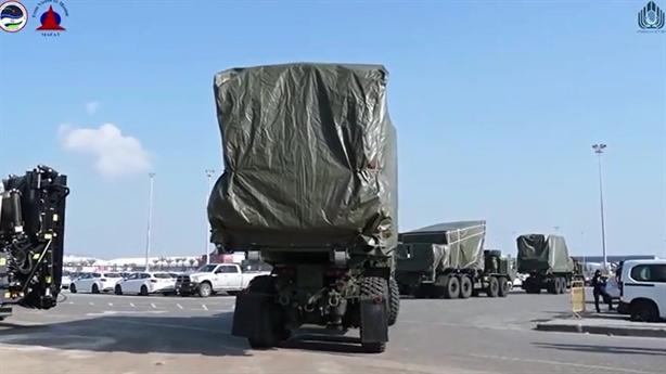 Israel hoàn thành chuyển giao Iron Dome bản đặc biệt cho Mỹ