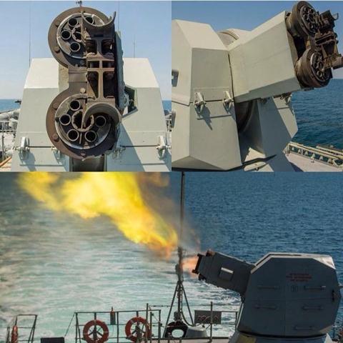 Đặc biệt là tháp pháo, có cấu tạo đầy góc cạnh thay vì tháp tròn của AK-630, AK-630M và AK-630M1-2.