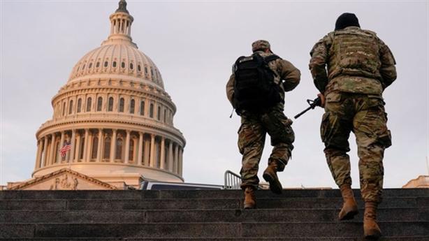 Điện Capitol thành pháo đài trong ngày ông Biden nhậm chức