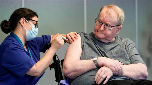 Nửa tháng tiêm thử, nhiều nước hốt hoảng với vaccine Pfizer