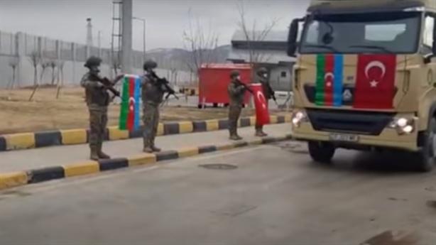 Thổ-Azerbaijan bắt đầu tập trận chung gần biên giới Armenia