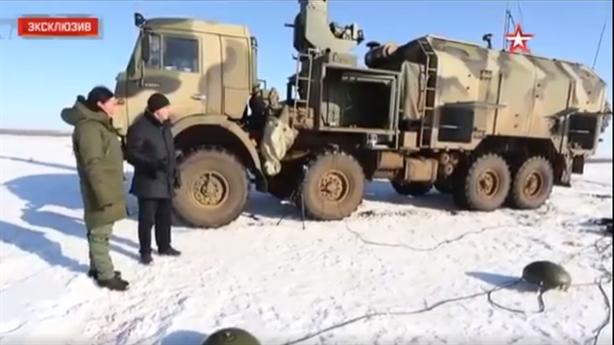 Nga phát hiện mọi cuộc tấn công từ pháo binh địch