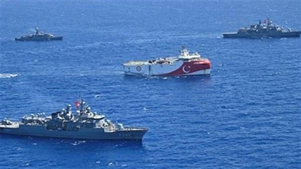 Chuyên gia nói về quan hệ 'Israel-Thổ Nhĩ Kỳ'