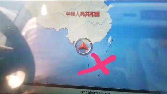 Ôtô Trung Quốc chứa bản đồ đường lưỡi bò: Buộc tái xuất...