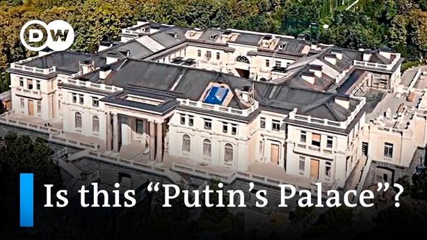 Cáo buộc về biệt thự Putin: FSB Nga giải thích
