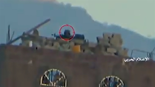 Houthi công bố video dùng súng Mỹ diệt lính Saudi