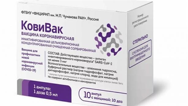Nga công bố vaccine thứ 3, Pfizer thử nghiệm trên bà bầu