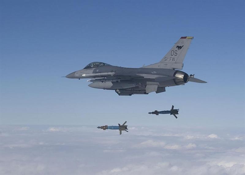 Vụ việc xảy ra vào ngày 6/11/2019 nhưng đến nay mới được tiết lộ. Cụ thể, khi chiếc tiêm kích F-16CM cất cánh trong quá trình huấn luyện bắn đạn thật và ném bom vào một địa điểm cách căn cứ không quân Misawa 24 km.