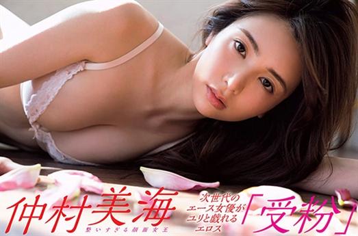Miu Nakamura sở hữu gương mặt xinh đẹp đậm chất Á đông.