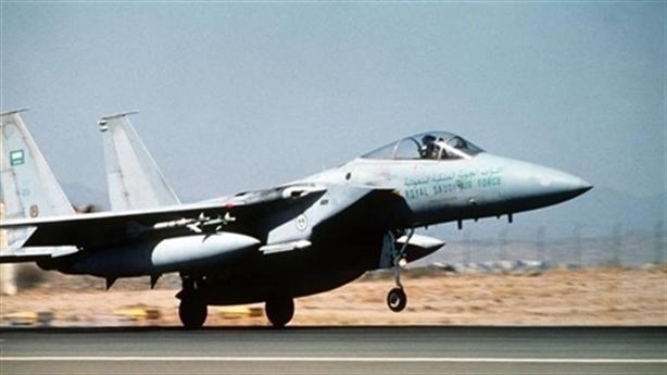 Báo Mỹ: Moskva bỏ lỡ cơ hội nghiên cứu F-15 ra sao?
