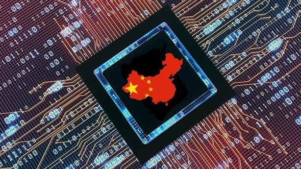 Cách Trung Quốc độc lập sản xuất chip: Mua đồ cũ Mỹ?