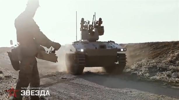 Robot Marker tung hoành tại Syria