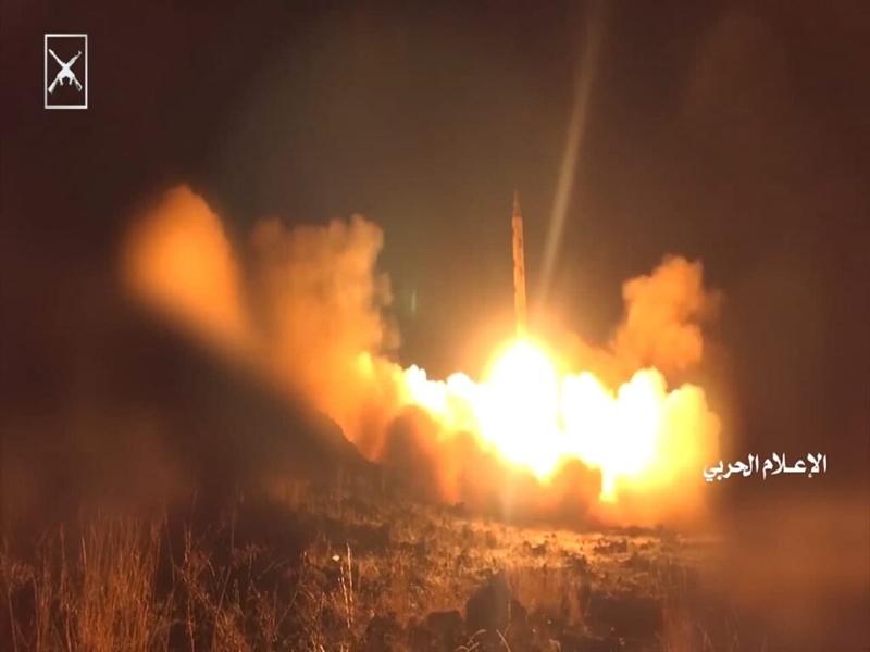 Theo hãng Saba News, tên lửa đạn đạo tầm trung (MRBM) Burkan-3 có thể là một biến thể của Burkan-1 và 2H do Iran sản xuất. Tên lửa MRBM mới có tầm bắn khoảng 1.300km, cho phép Houthi có thể tấn công vào mọi mục tiêu trên lãnh thổ Saudi.