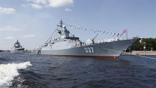 Chiến hạm Nga tạo nên vùng tấn công hàng ngàn km