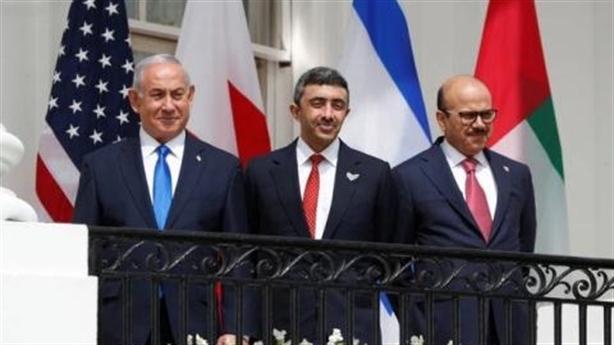 Iran quyết phá tham vọng Israel chia tách thế giới Ả Rập