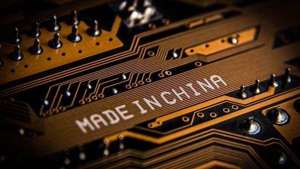Trung Quốc với cuộc đại cách mạng công nghệ vượt Mỹ