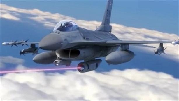"""Mỹ sắp đưa """"Tia tử thần"""" lên máy bay chiến đấu"""