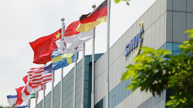 Trung Quốc không từ bỏ tham vọng thống trị ngành chip
