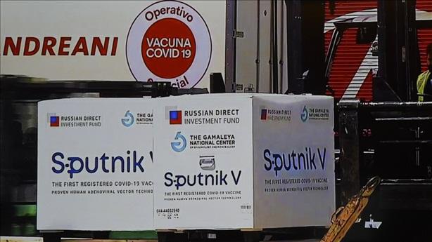 Thêm thành viên EU muốn mua vaccine Nga