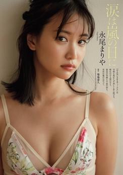Mariya Nagao sở hữu gương mặt xinh đẹp đậm chất Á đông.