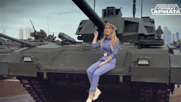 Nga nói thật nguyên nhân lùi thời điểm trang bị tăng Armata