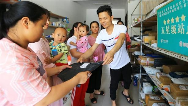 Tiêu dùng tỉnh lẻ - động lực mới cho kinh tế Trung Quốc