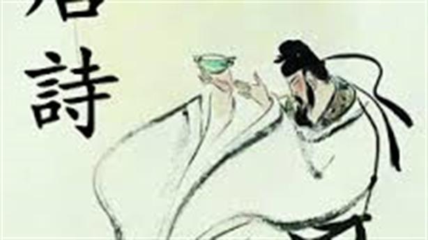 Đặc trưng tư duy huyền thoại trong thơ Lý Hạ (II)