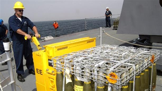 Pháo hạm Mỹ khiến đối thủ khiếp sợ