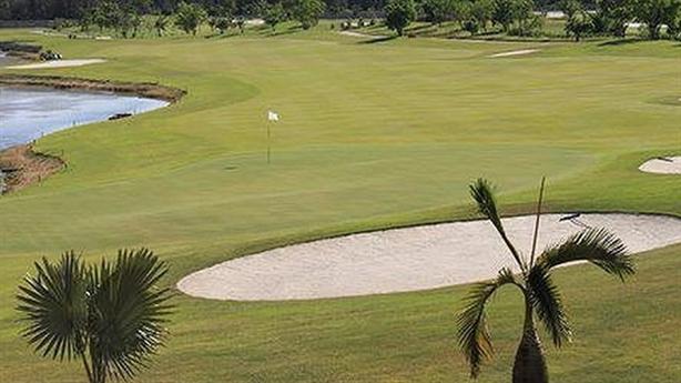 Sân Golf Mường Thanh-Diễn Lâm chưa có Giấy chứng nhận đầu tư