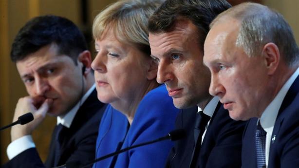 Đức không cảnh báo Nga: Moscow nói lời đắng cho Kiev