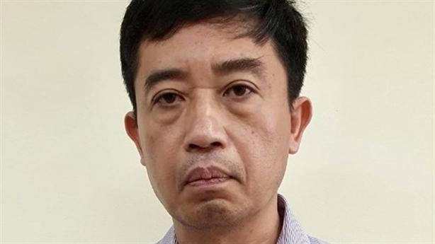 Nguyên Giám đốc nhà máy ô tô VEAM bị bắt