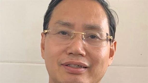 Khai trừ Đảng nguyên Chánh văn phòng Thành ủy Hà Nội