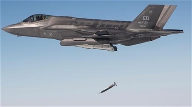 Syria nói lại vụ không kích của Israel bằng bom chính xác