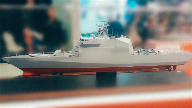Báo Mỹ nói gì về tàu hộ tống tàng hình của Nga?