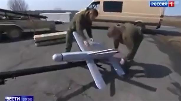 Hình ảnh hiểm UAV tự sát Nga tấn công phiến quân