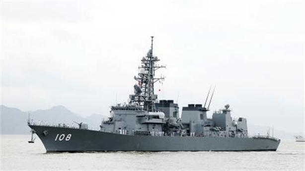 Tàu hộ vệ AKEBONO Nhật Bản thăm xã giao Hải Phòng